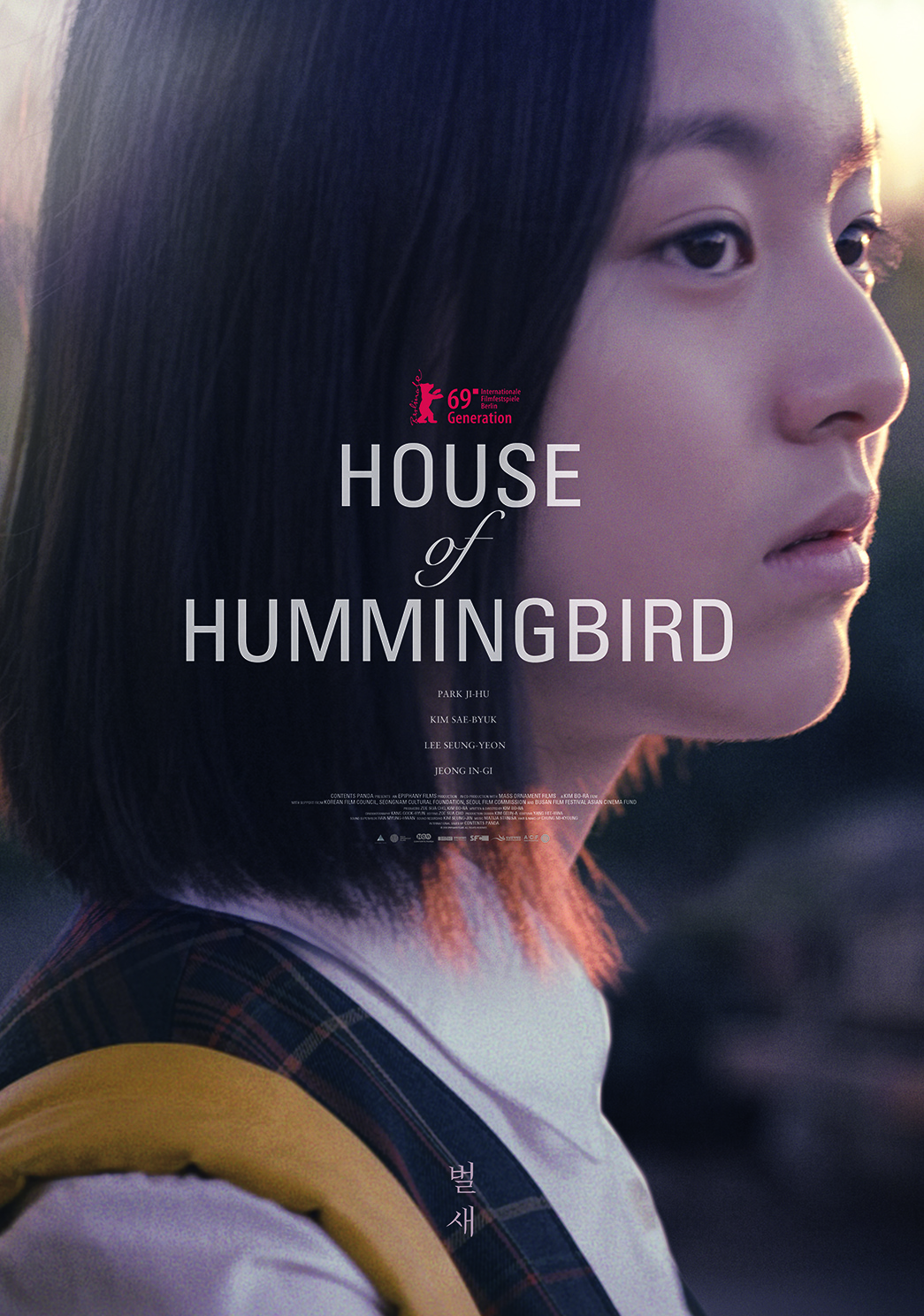 House of Hummingbird izle