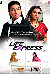 Primary photo for Life Express