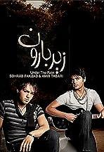 Sohrab Pakzad & Amir Tabari: Under the Rain (Soundtrack)