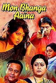 Mon Bhange Aaina Poster