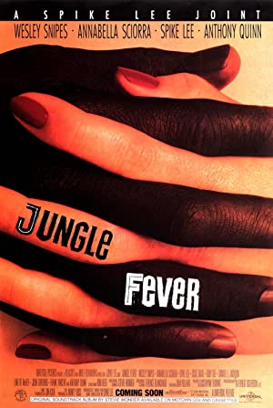 Permalink to Movie Jungle Fever (1991)