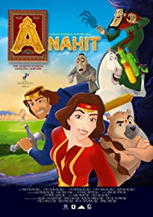 Anahit (2014)