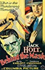 Behind the Mask (1932) Poster