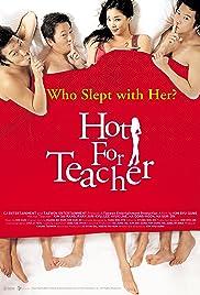 Sexy Teacher Poster