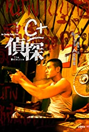 C+ jing taam Poster
