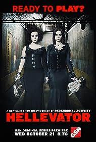 Hellevator (2015)