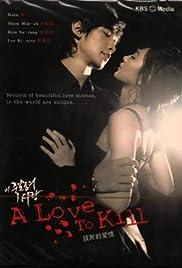Ölümüne Aşk dizi posteri