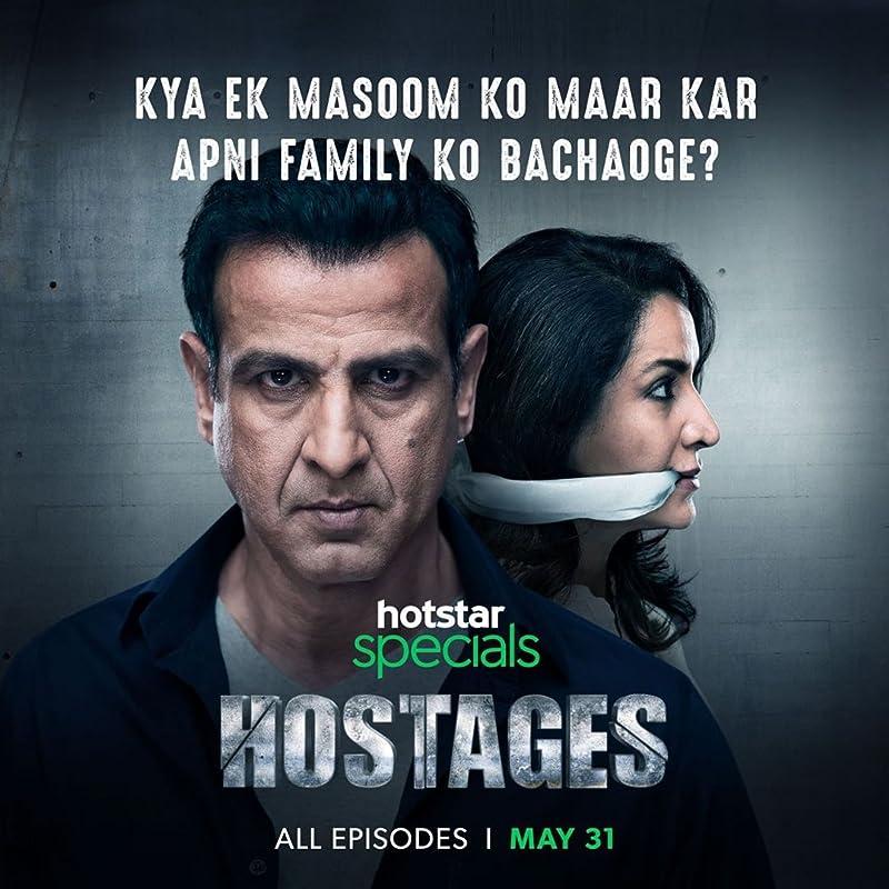Заложники / Hostages / 2019