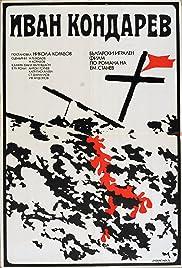 Ivan Kondarev Poster