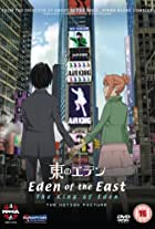 Higashi no Eden Gekijoban I: The King of Eden