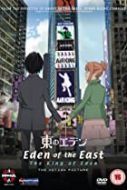 Eden of the East the Movie I: The King of Eden (2009) Poster