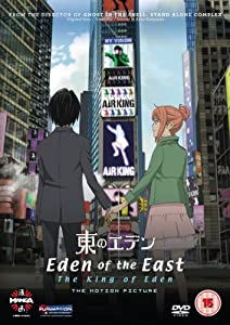 Ver una nueva pelicula Eden of the East the Movie I: The King of Eden  [HDRip] [720x576] [BDRip] by Kenji Kamiyama