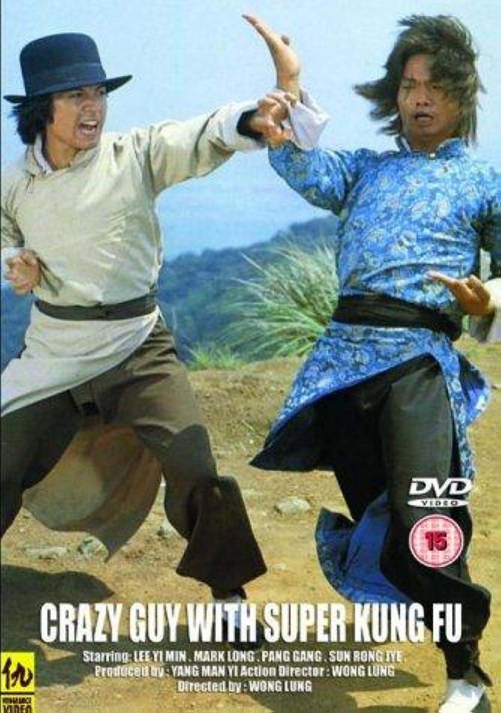 pierde greutatea kung fu