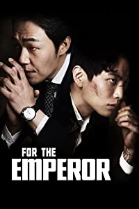 Movie pda watch Hwangjereul wihayeo by In-ho Hwang [mpg]