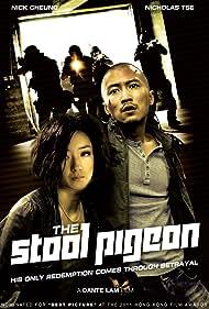 Sin yan (2010)