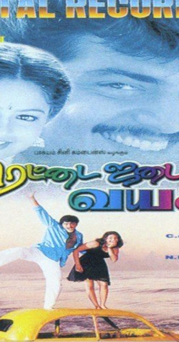 Rettai Jadai Vayasu Torrent Download