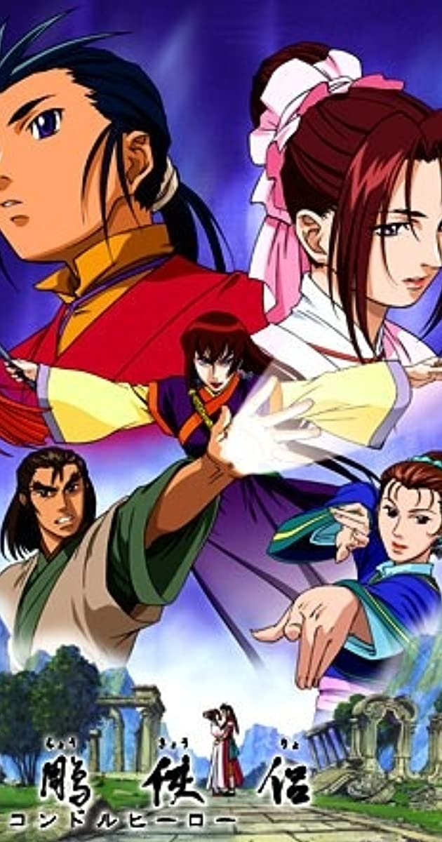 Shin chou kyou ryo: Condor Hero (TV Series 2001–2006) - IMDb