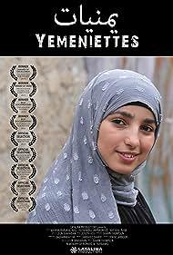Yemeniettes (2014)