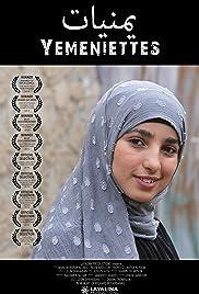 Yemeniettes Poster
