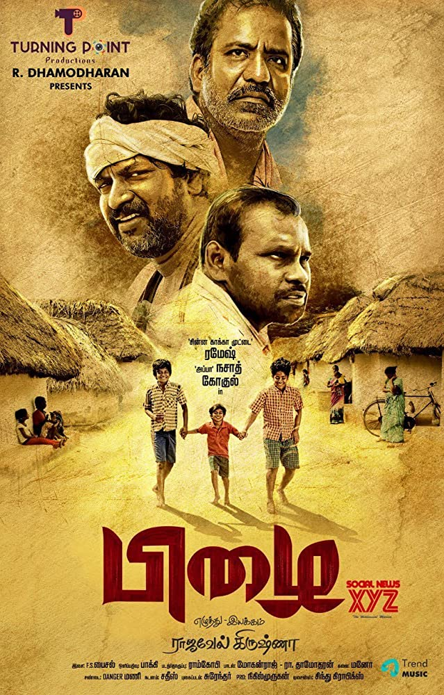 Pizhai 2020 Tamil 450MB WEB-DL ESub Download