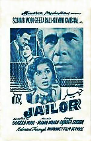 O.P. Dutta Jailor Movie