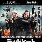 Val Kilmer and Luke Goss in Paydirt (2020)