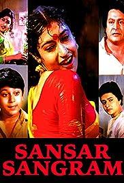 Sansar Sangram Poster