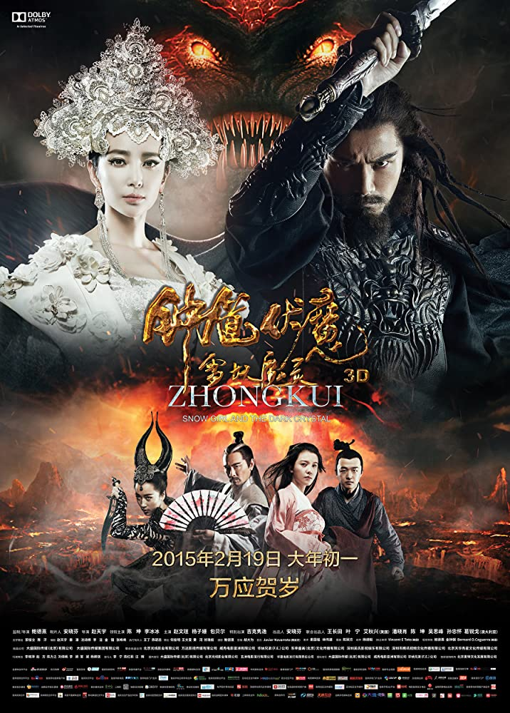 Zhongkui: Snow Girl and the Dark Crystal (2015) Hindi Dual Audio 500MB HDRip 720p HEVC ESubs