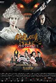 Zhongkui: Snow Girl and the Dark Crystal Hindi