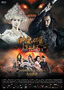 Zhongkui: Snow Girl and the Dark Crystal full movie in hindi 720p download