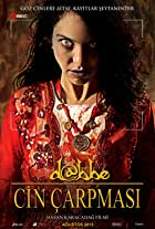 Dabbe: The Possession