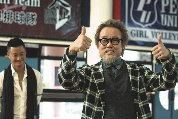 Jing Wu and Raymond Pak-Ming Wong in Hoi sum moh fat (2011)