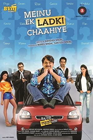 Meinu Ek Ladki Chaahiye movie, song and  lyrics