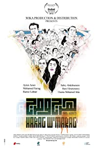 Download movie Harag W' Marag by [4K