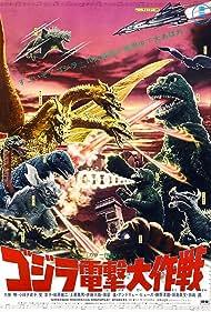Kaijû sôshingeki (1969) Poster - Movie Forum, Cast, Reviews