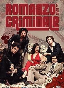 Watchers 3 movie Romanzo criminale - La serie [QHD]