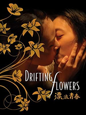 Drifting-Flowers-2008-1080p-BluRay-5-1-YTS-MX