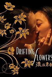 Piao lang qing chun (2008) filme kostenlos