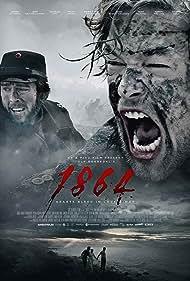 1864 (2014)
