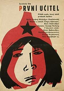The First Teacher (1965)