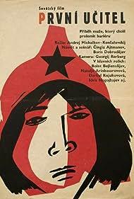 Pervyy uchitel (1965)