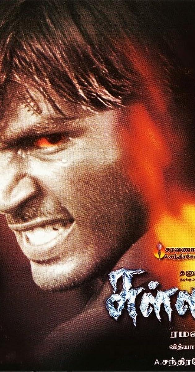 2004 tamil movies list free download