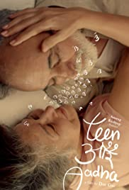 Teen Aur Aadha 2019 Hindi Full Movie Watch Online thumbnail