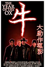 The Year of the Ox Poster