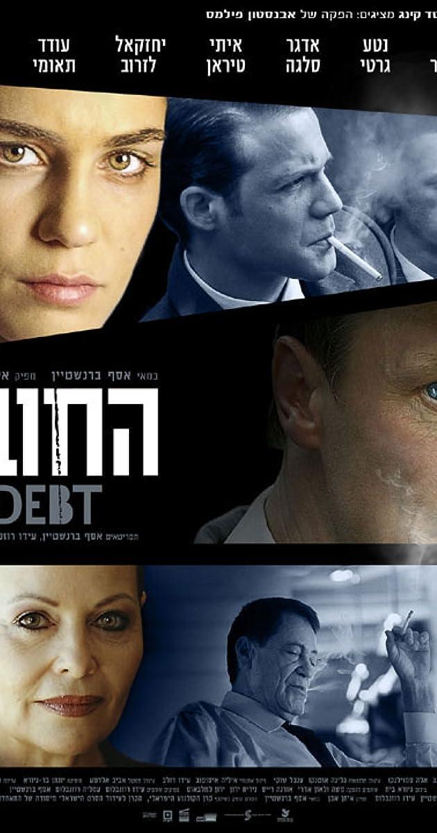 The Debt Cast