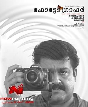 Ranjan Pramod Photographer Movie