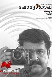 Photographer(2006) Poster - Movie Forum, Cast, Reviews