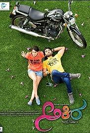 akira hindi movie torrentz2.eu