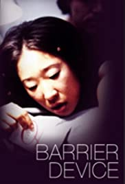 Barrier Device Poster