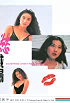 Ching yuk jin cheung